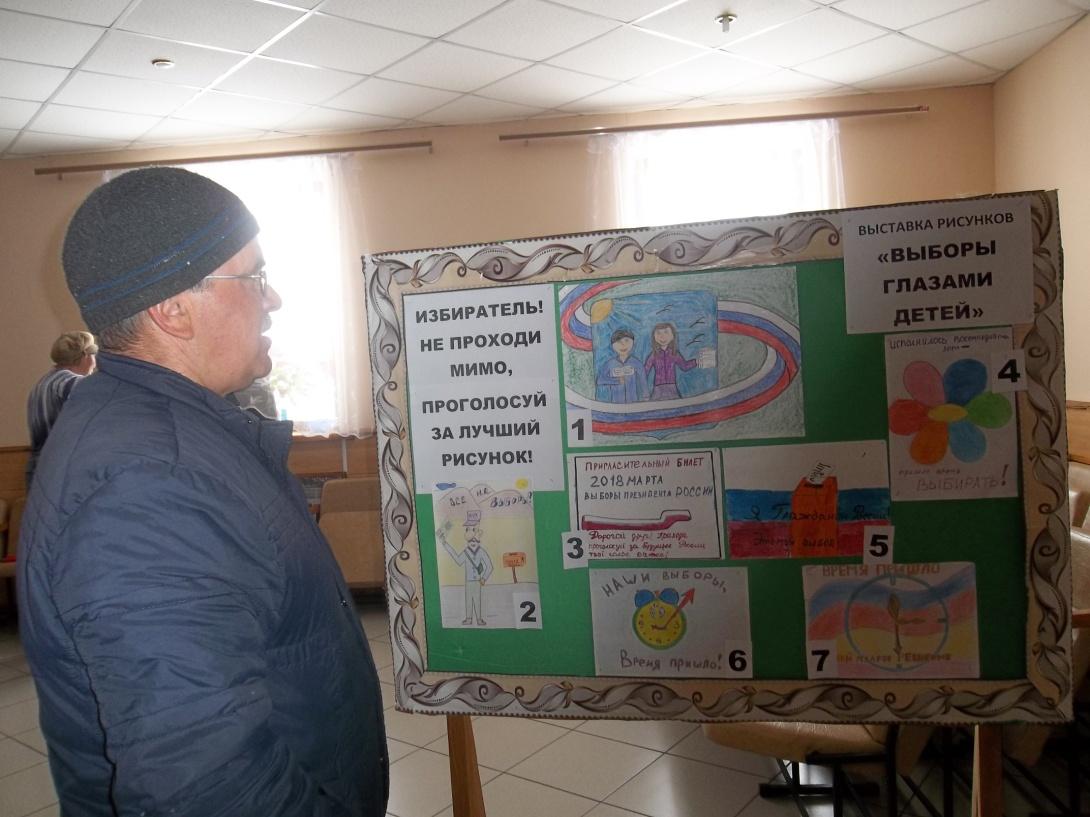 картинки раскраски выборы глазами детей Prakard