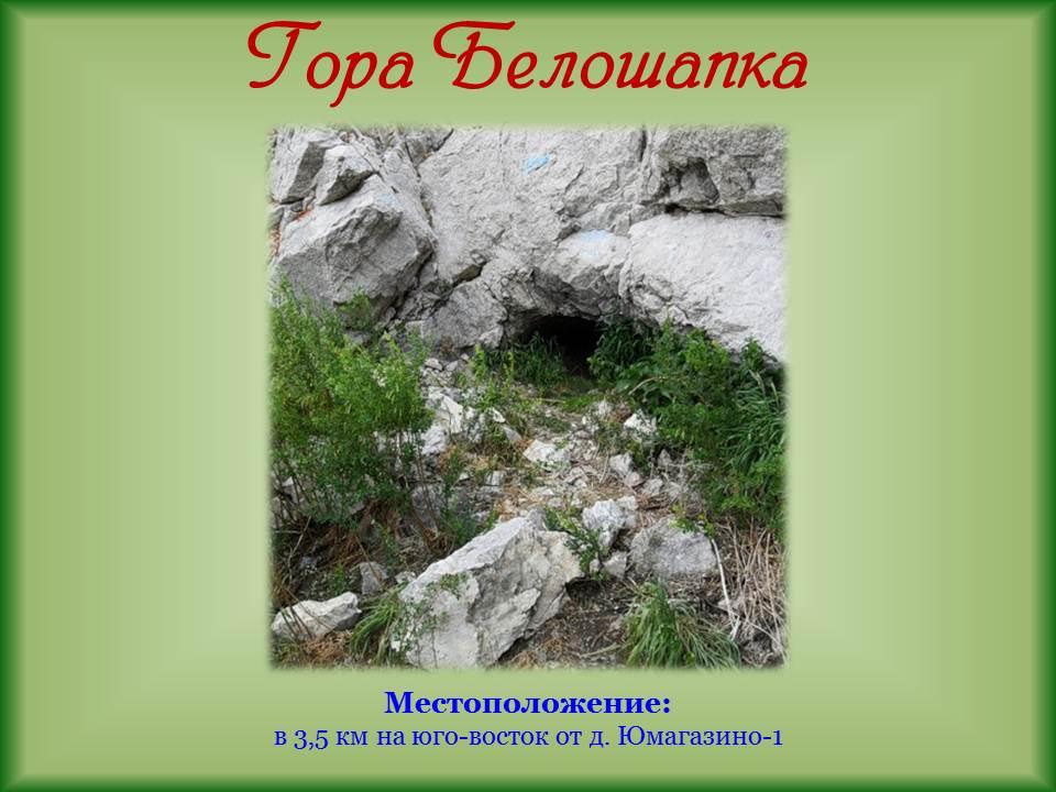 Памятник с семейный Кувандык Эконом памятник Волна Нижний Новгород