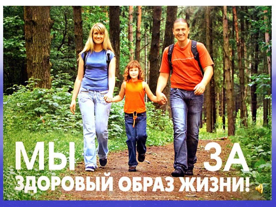 лучшие картинки для мобильных телефонов. картинки мы за здоровый образ жизни для телефона. главная страница...